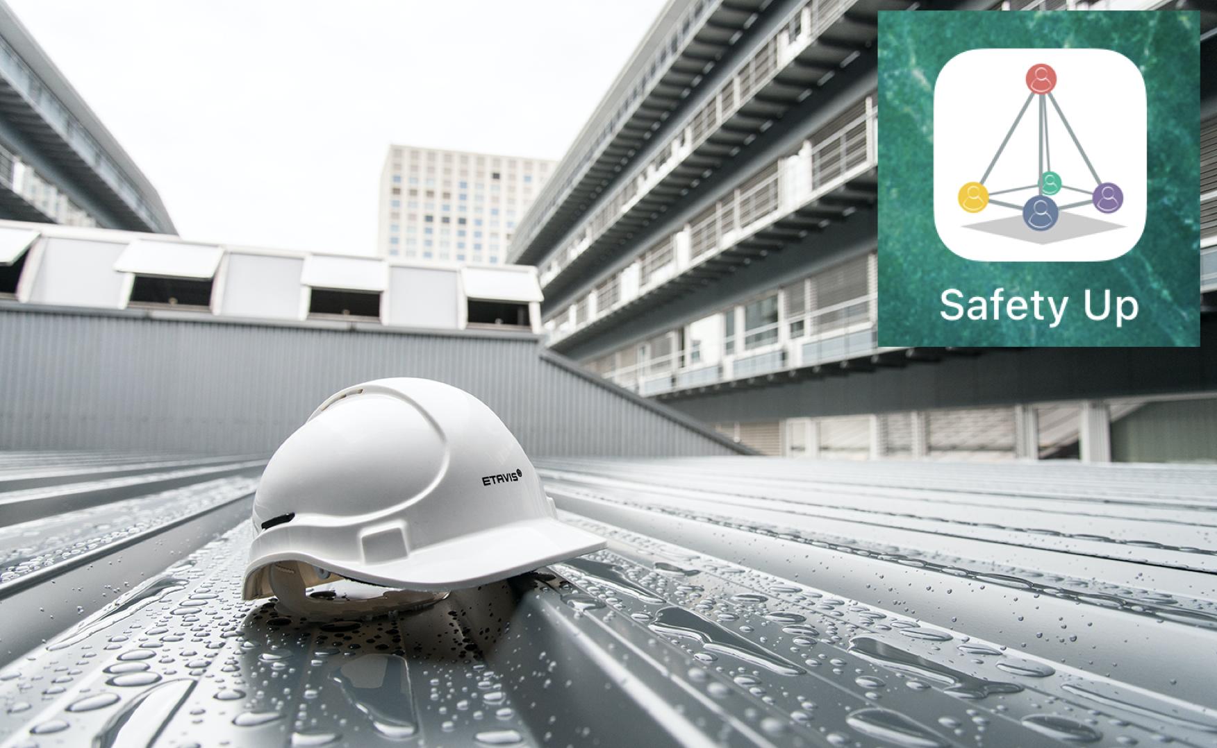 Arbeitssicherheit jederzeit zur Hand mit der VINCI Safety UP App